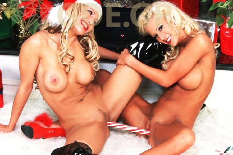 anal-christmas-present