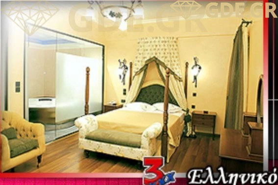 xxx-sex-hotels-elliniko