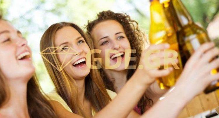 Απολαύστε την αγαπημένη σας μπίρα με μια escort!
