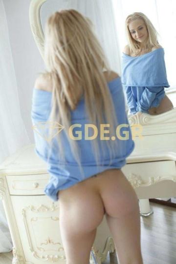RUSSIAN CALL GIRL BLONDY