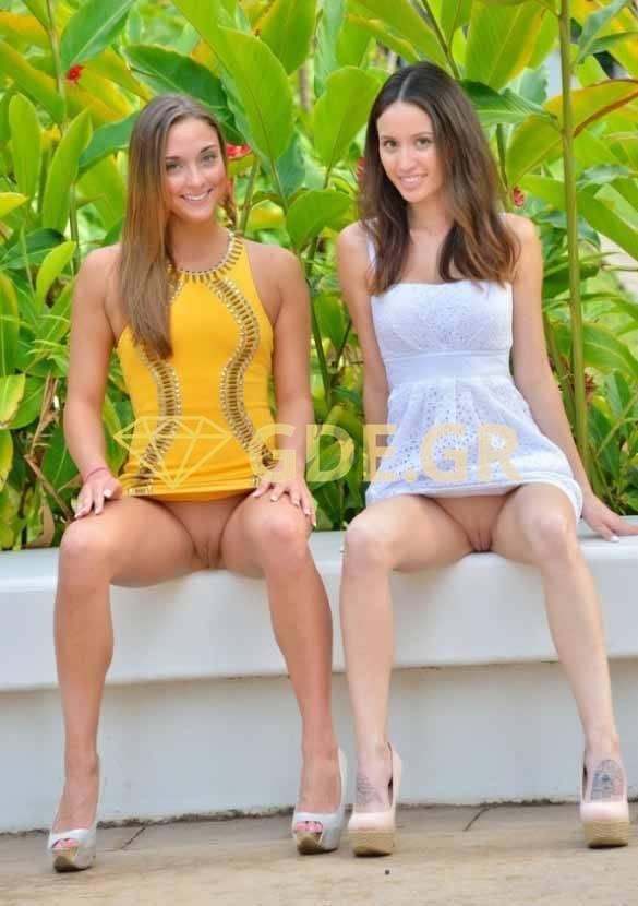 SEXY UPSKIRTS-