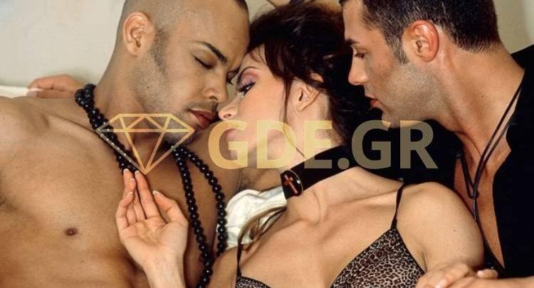 Swinging: Η ανταλλαγή ερωτικών συντρόφων στην Αθήνα