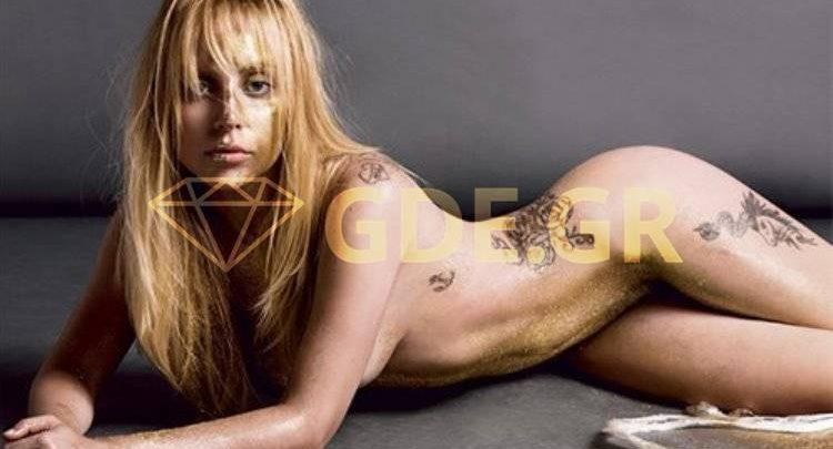 Η Lady Gaga είπε ότι τη βίασαν για να προωθήσει το Cd της!