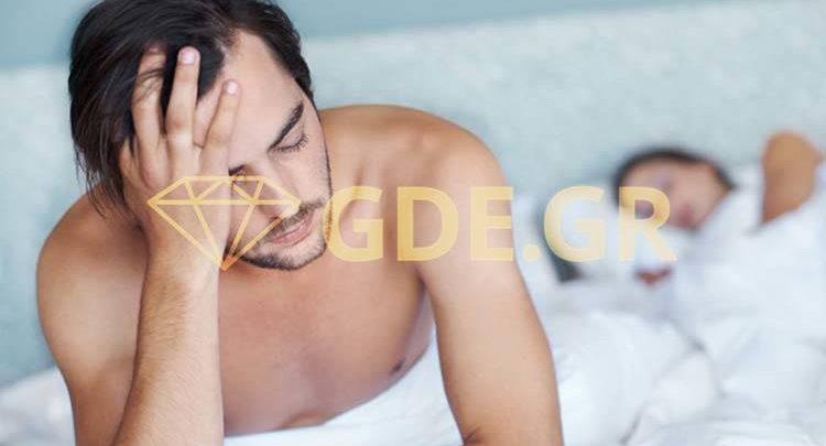 Στρες και σεξ: Ποια είναι η συμβολή του σεξ στην μείωση του άγχους