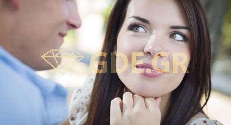 Eye contact flirting: Τι να κάνετε αν σας κοιτάει η γυναίκα