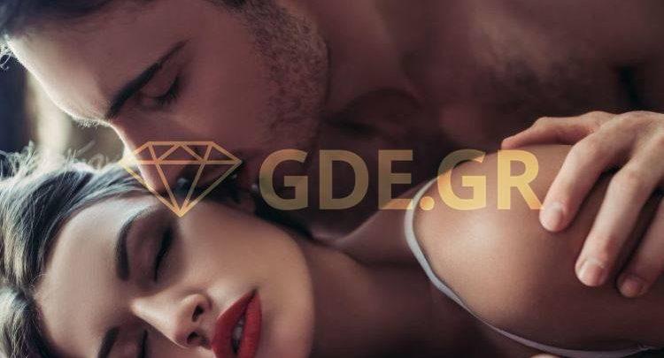 Οι ευεργετικές ιδιότητες του ερωτικού μασάζ