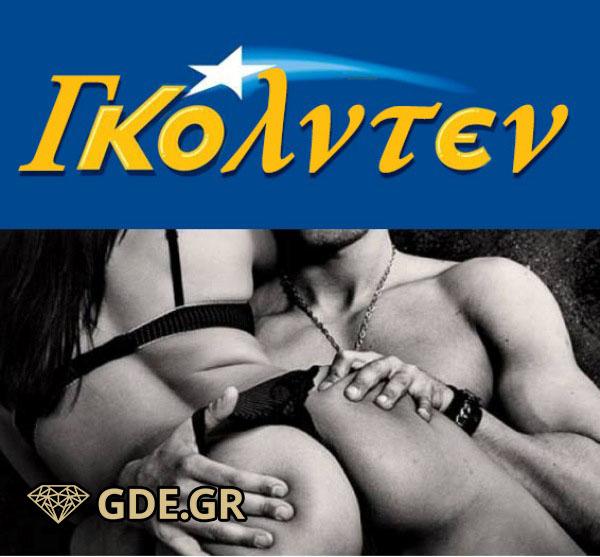 ESCORTS-TZOKER-GOLDEN-1-logo