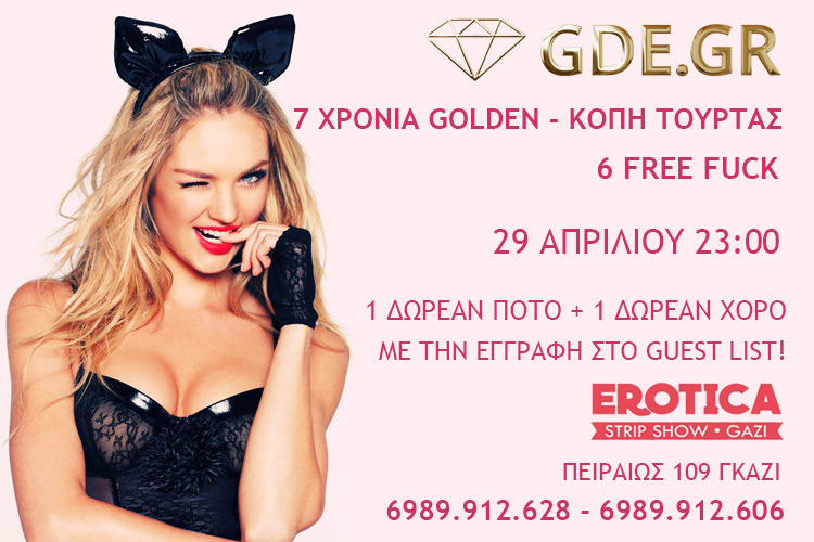 ESCORTS PARTY ATHINA GDE.GR-1