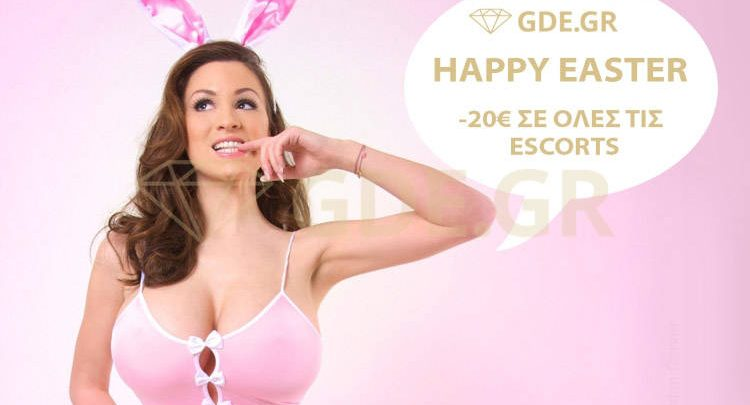 happy escort com escort service girls