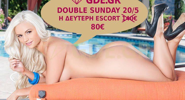 Double Escort Sunday 20/05