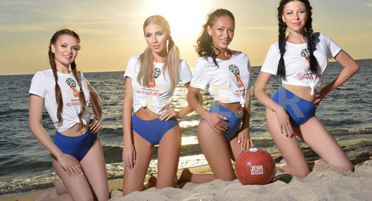 Οι πιο όμορφες Ρωσίδες του Mundial